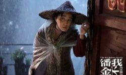 华谊兄弟王中磊:电影给了我第二次生命