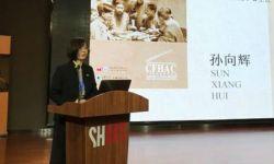 第五届中国电影史年会在上海召开