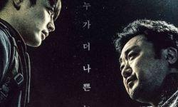 韩国电影《两个男人》将延期至11月30日上映