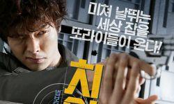 """韩国将拍摄以""""朴槿惠闺蜜干政门""""为原型的电影《门》"""