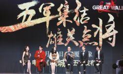 """张艺谋新片《长城》在京举行""""五军集结雄关点将""""发布会"""