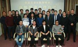 剧角映画宣布完成2亿元D轮融资 华谊兄弟成股东