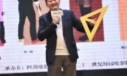 电影《你好疯子》入围第八届澳门电影节主竞赛单元