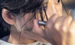 """《记忆大师》眼神版海报惊艳亮相 五大主演""""眼神杀""""深藏脑内玄机"""
