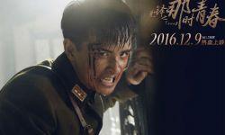 战争片《先锋之那时青春》定档12月9日上映