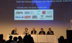 第二届中澳合拍论坛树立中澳电影合作风向标