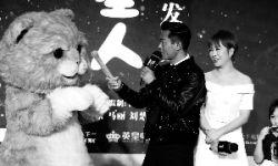 """《喵星人》瞄准明年暑期档 古天乐马丽搭档""""外星猫"""""""