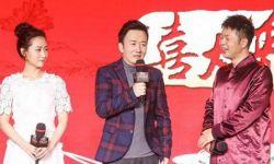 王太利亮相《决战食神》发布会 颠覆性出演土豪