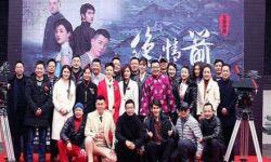 民国悬疑推理电影《雾都神探之绝情箭》在重庆举办开机发布会