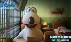 """动画形象""""贝肯熊""""重装归来 1月13日首登大银幕"""