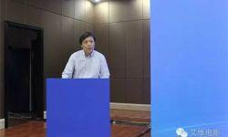 2016湖南电影年会:未来电影技术何去何从