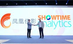 阿里影业旗下粤科软件投资Showtime 将用大数据取代排片经理