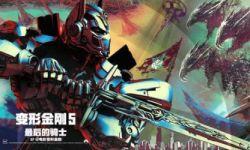 《变形金刚5:最后的骑士》导演发布杀青特辑