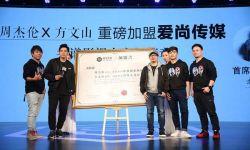 周杰伦当编剧 携方文山三年将拍五部电影十部音乐网剧