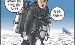 """韩国""""世越号沉船事件""""将拍电影 以小说《谎言》为基础改编"""
