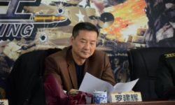 《特种兵王》网络大电影专家研讨会在京举办