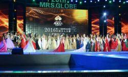 第二十届环球夫人大赛总决赛圆满落幕 白俄罗斯夫人荣膺冠军