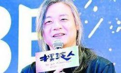 电影《摆渡人》导演张嘉佳:第一次见到梁朝伟说了句么么哒