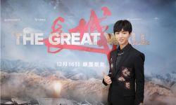 电影《长城》演员王俊凯:演完觉得自己太伟大了