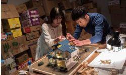 温情惊悚电影《灵魂纸扎店》12月23日治愈上线