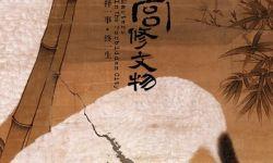 《生门》《故宫》进院线 纪录电影的复兴时代到来了?