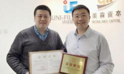 环球联影通过北京朝阳国家文化产业创新实验区企业信用评级