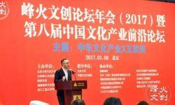 王长田谈中国电影未来格局:电影行业对资本运作的需求非常旺盛
