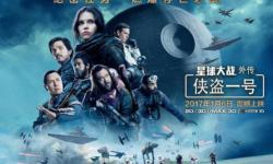 《星球大战外传:侠盗一号》:在4DX影院感受信仰与希望