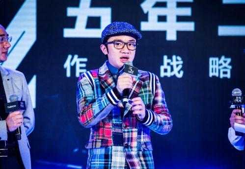 淘梦公布2017重点片单 携手王祖蓝陆川打造品质佳作