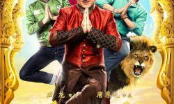 电影《功夫瑜伽》国内票房破16亿  东南亚多国票房破纪录