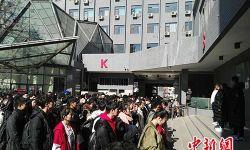 北京电影学院表演学院三试榜单揭晓 入围372人录取75人