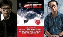 刘慈欣科幻电影《流浪地球》将于5月开拍  导演郭帆执导