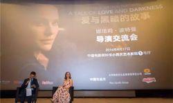 北京国际电影节展映部副部长林思玮:回首与期盼,我们一直在努力
