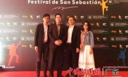 广东电影《呼吸正常》入围圣塞巴斯蒂安国际电影节