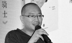 第八届中国电影金扫帚奖将揭晓 24位评委名单公布