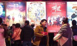 《电影产业促进法》:保护国产电影在电影院线排片
