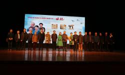 现代豫剧电影《母亲》在山西首映  著名导演原雅轩执导