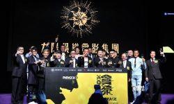 电影《贪狼》参加香港影视展  古天乐拍动作戏受伤