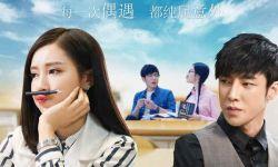 电影《小阴谋大爱情》入围中美电影节  定档3月14日上映