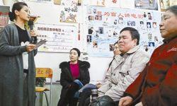 """北京""""心目影院"""":11年为盲人讲电影645场"""