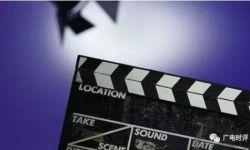 张宏森:电影审查不仅是拦截和阻挡,更是提升艺术质量