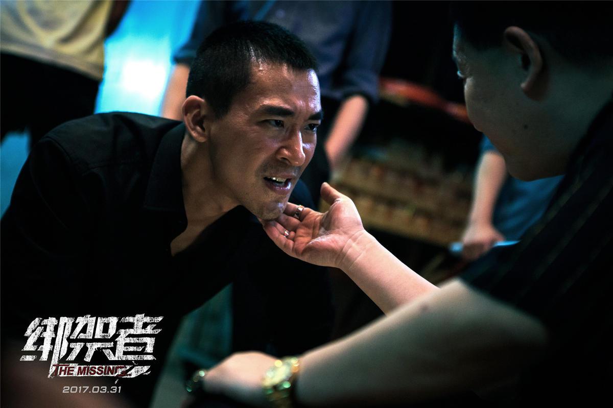 电影《绑架者》发布推广曲《音浪》MV