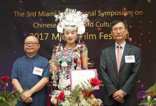 赵尔玲获迈阿密国际电影节获大奖
