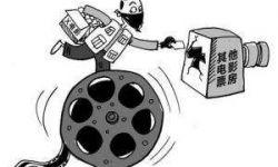 影视数据要监管,观众提高素养也很重要