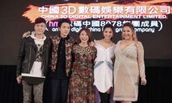 女性话题电影《29+1》亮相中国3D数码娱乐有限公司发布会