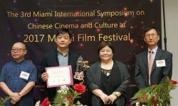 王益民导演短片《天山儿女》奖迈阿密国际电影节最佳短片奖