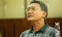 香港抗日传奇电影《明月几时有》7月1日上映  许鞍华执导