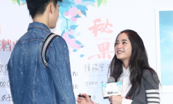 陈凯歌儿子陈飞宇主演由连奕琦执导电影《秘果》