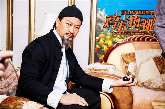 夺宝喜剧电影《鸡飞狗跳》发布先导预告片