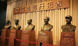《2016年度中国电影国际传播调研报告》在北京发布